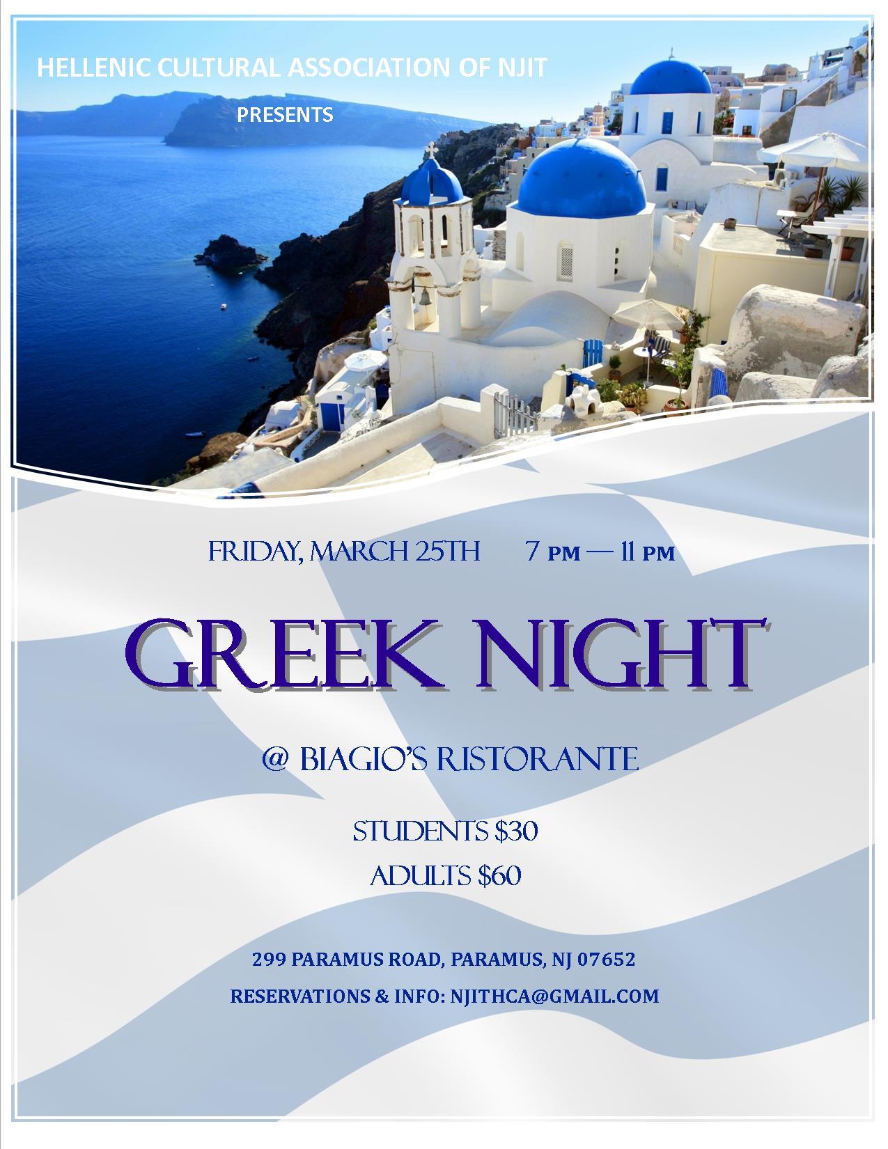 Njit New Students Greek Night Flyer